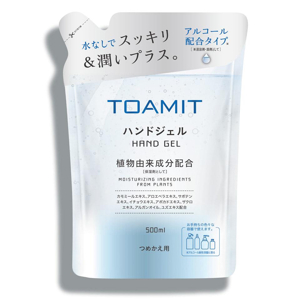 T ハンド 東和 化粧品 ジェル